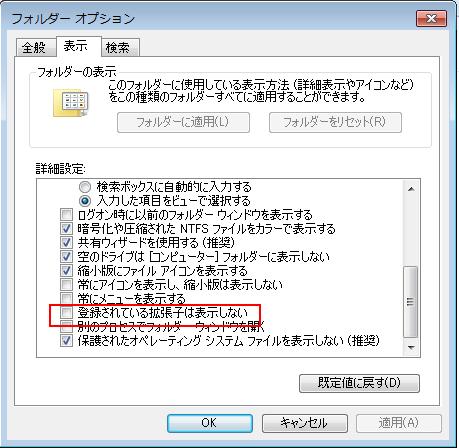 はじめてのLaTeX」著者サポート:...